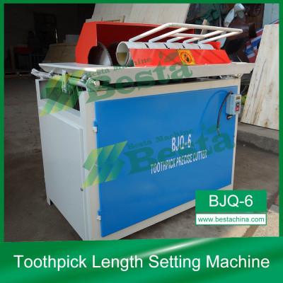 BJQ-6 PRECISE CUTTING MACHINE, TOOTHPICK CUTTING MACHINE