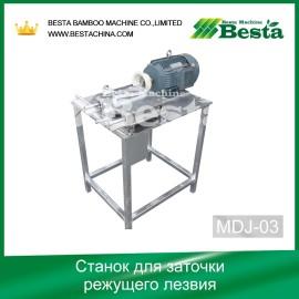 Станок для заточки режущего лезвия, машина для изготовления палочек для мороженого