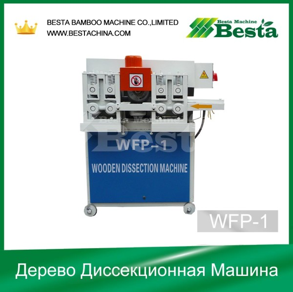 WFP-1 Wood Dissection Machine, Деревянная зубочистка