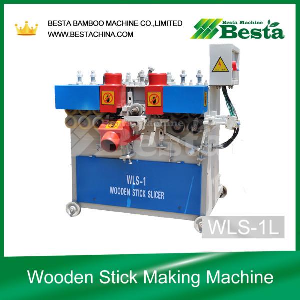Деревянная машина для производства палочек, высококачественная деревянная машина
