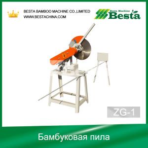 Линия по производству бамбуковых зубочисток