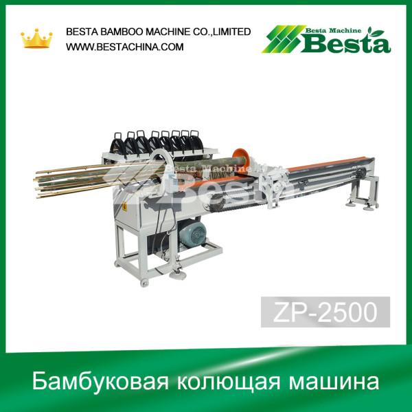 Бамбуковая колющая машина, бамбуковая зубочистка