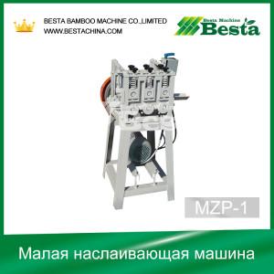 Малая наслаивающая машина, зубочистка из бамбука (MZP-1)