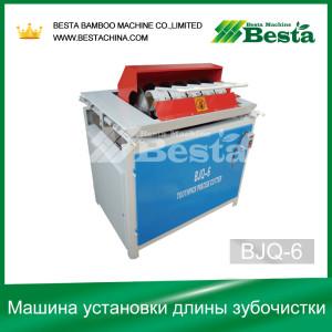 Машина установки длины зубочистки BJQ-6, машины делать зубочистки
