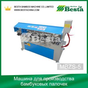 Бамбуковый шерстяной слайсер MBZS-5