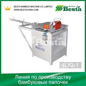 Машина установки длины палочки BJQ-1, автомат для резки палочки