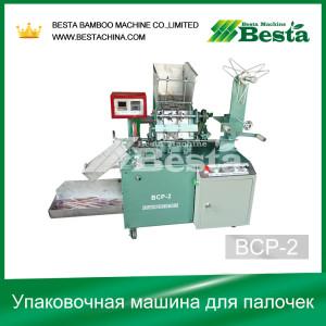 Упаковочная машина для палочек (горячая герметизация)