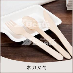 木刀叉勺加工设备