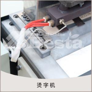 烫字机,木刀叉勺加工设备