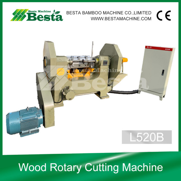 L520B Wood Rotary Cutting Machine, Ice-cream stick machine