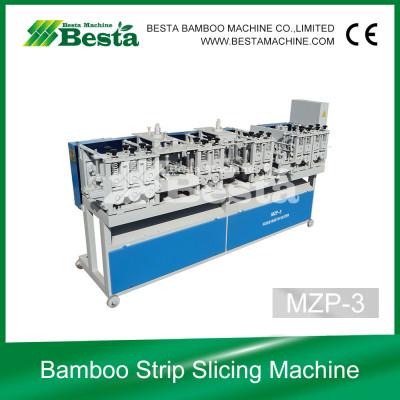 Bamboo Strip Slicing Machine, Fixed Width Slicer (MZP-3)