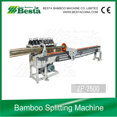 High Quality Bamboo Splitting Machine (ZP-2500)