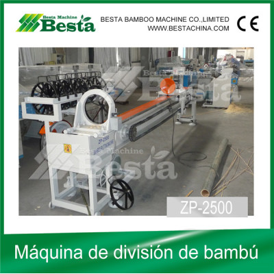 Bamboo Splitting Machine (ZP-2500)