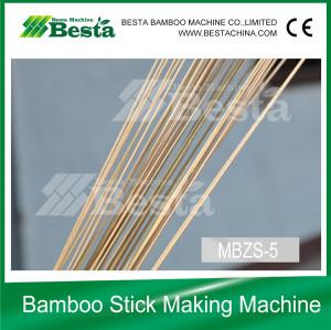 Bamboo Wool Slicer,Bamboo Stick Machine (MBZS-5)