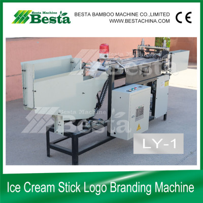 Ice cream stick branding machine, logo printing machine (LY-1)