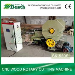 High Rotation Speed Wood Rotary Cutting Machine-high precision
