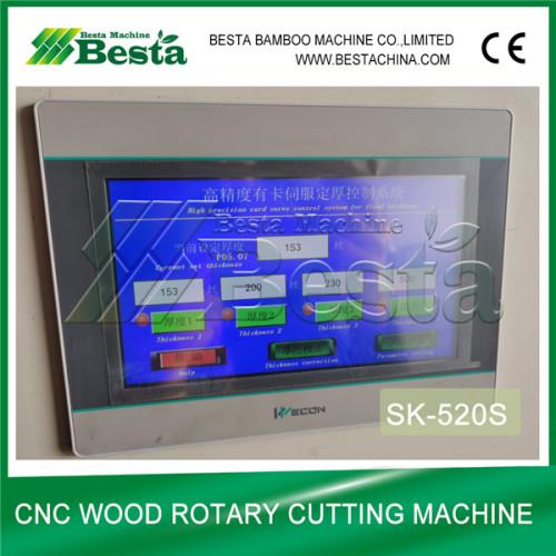High Precision Card Servo Wood Rotary Cutting Machine (CNC type)