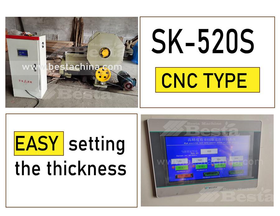 CNC Wood Rotary Cutting Machine New design