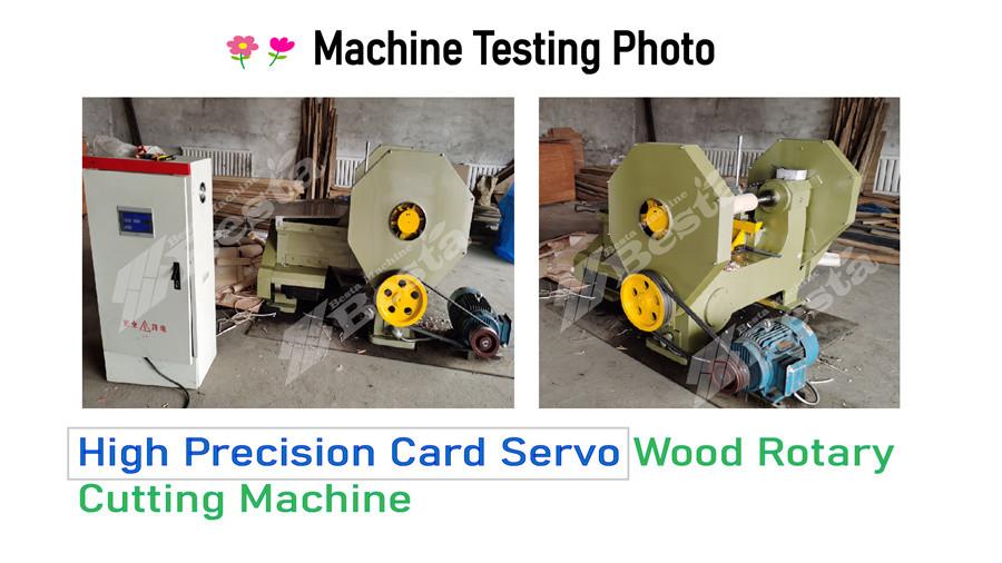 wood rotary cutting machine testing photo