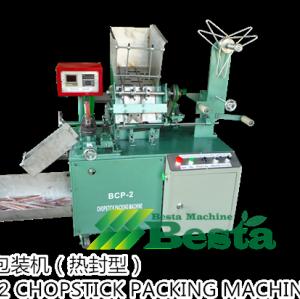 筷子包装机,圆筷包装机