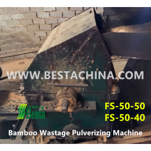 Bamboo Pulverizing Machine
