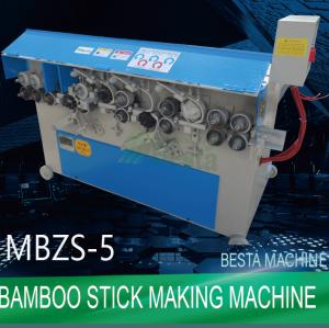 MBZS-5 bamboo machine, bamboo stick machine