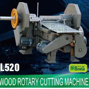 Cutting Blade for Wood Rotary Cutting Machine