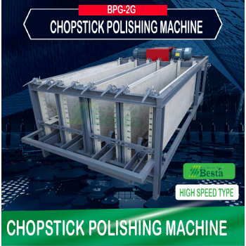 Chopstick making machine, high speed chopstick polishing machine (new design)