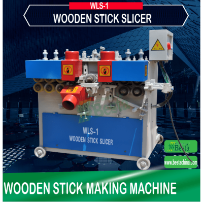 Wooden Stick Slicer, Wooden Toothpick Machine