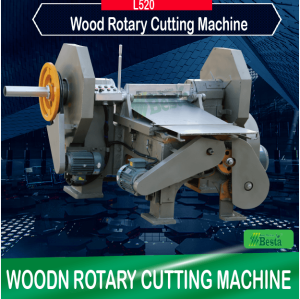 L520 Wood Rotary Cutting Machine, wood coffee stirring stick making machine