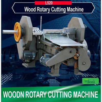 L520 Wood Rotary Cutting Machine, wood coffee stirring stick making machine