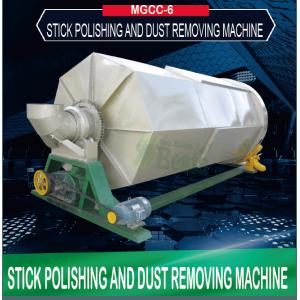 Tongue Depressor Stick Polishing and Dusts Removing Machine (High quality)