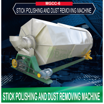 Tongue Depressor Stick Polishing and Dusts Removing Machine (High quality)