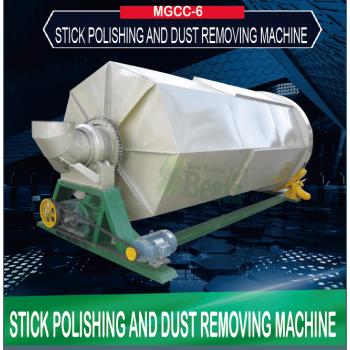 Dust Removing and Polishing Machine MGCC-6 (NEW)