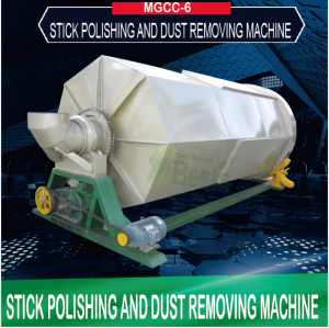 Dust Removing and Polishing Machine MGCC-6