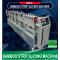 High speed MZP-3L bamboo strip slicing machine, bamboo flooring machines