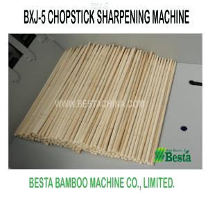 BXJ-5 CHOPSTICK MAKING MACHINE (NEW) HIGH SPEED