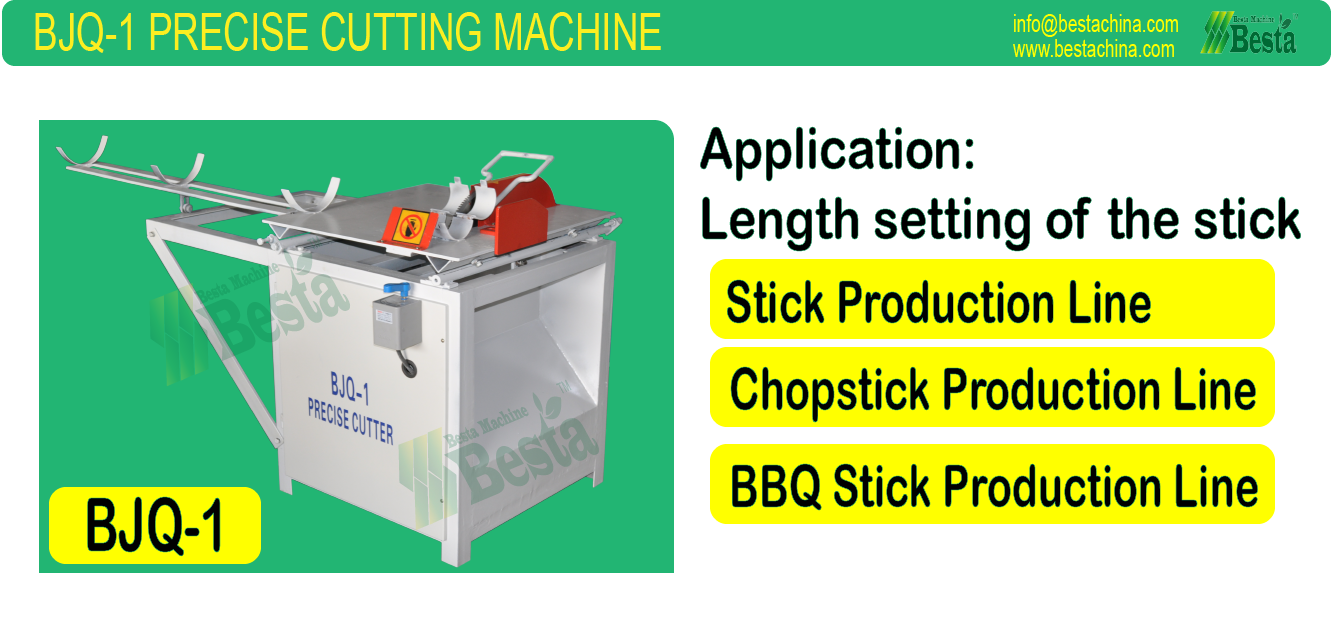 Precise cutting machine