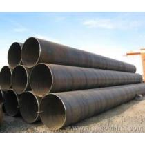 Carbon Seamless Petroleum steel pipe
