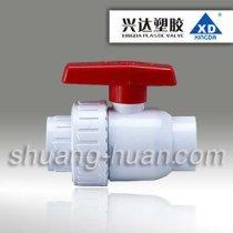 Pvc single union ball valve