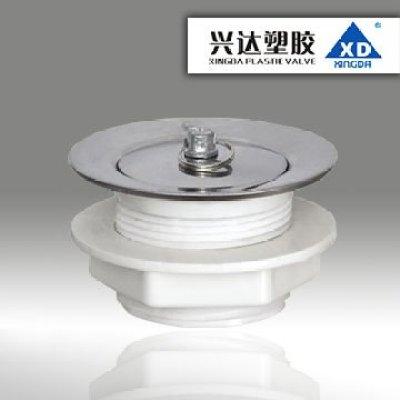 XD Brand Plastic drainer