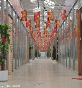 Xiawang Hotel Equipment & Supplies Market