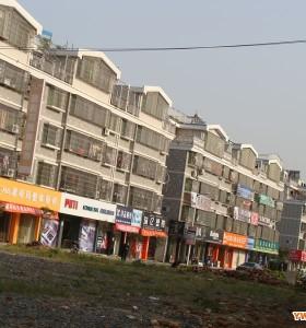 Yiwu Shiqiaotou Interior Decoration Street