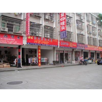 Yiwu stock market