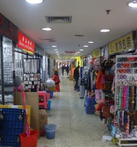 China Yiwu International Commodities Fair