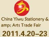 China Yiwu Cultural Products Trade Fair