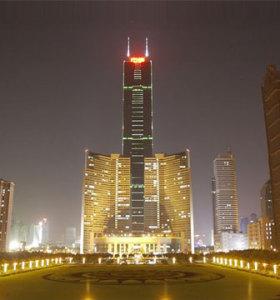 Guangzhou Economy