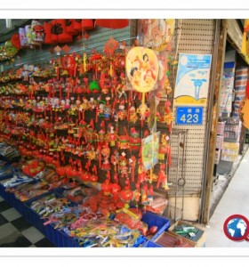 Guangzhou Yide Toys & Gifts Wholesale centre
