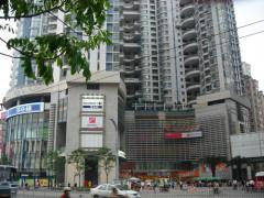Xicheng Commercial Electric Appliances Centre