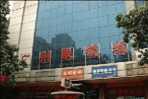 Guangzhou Glasses Market